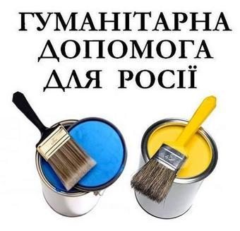 Представители ЕС приехали в Минск поддержать Украину, - Климкин - Цензор.НЕТ 7729