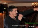 VK Live-2: Arkady Kobyakov «The history of one Legend»