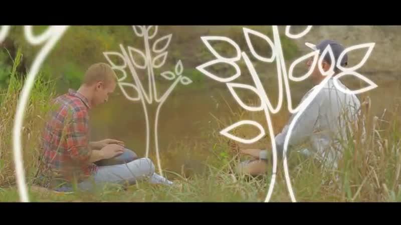 Дерево (дуэт на глюкофонах, кавер на песню Виктора Цоя)