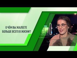 Ксения Собчак в блице RT
