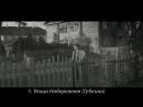 """1960 г. Фрагменты фильма """"Время летних отпусков"""" (1960), снятые в Ухте"""