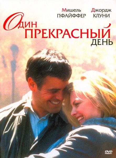 Фрагменти секса на dvd