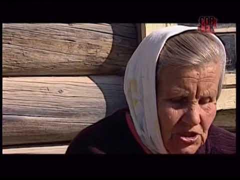Двойной портрет Два коротких фильма о деревне