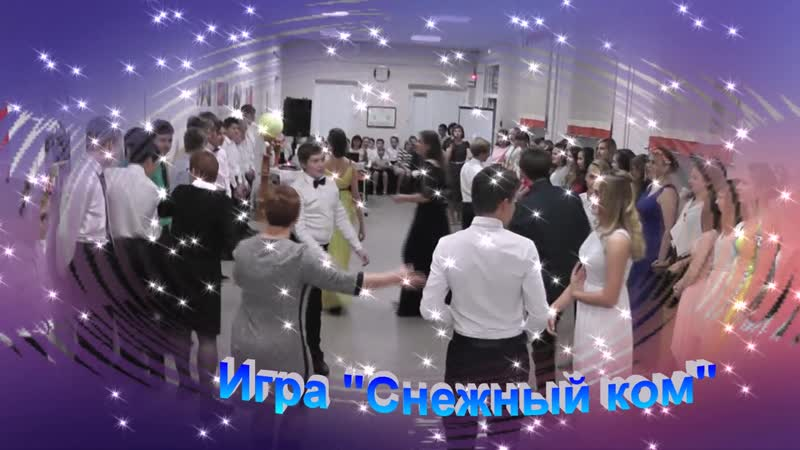 Бал 2018 Школа-интернат 15 ОАО РЖД г. Челябинск