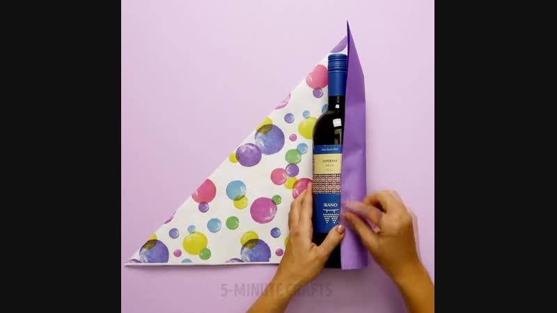 Прекрасные идеи подарочных упаковок!🎊 К праздникам пригодится! 🎁🎄