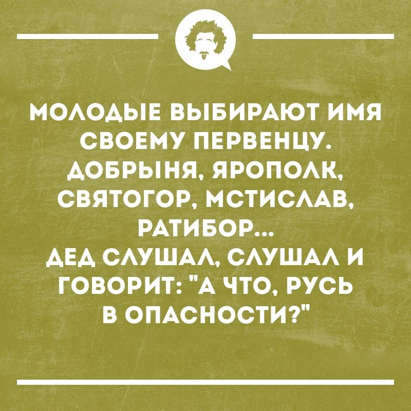 https://pp.userapi.com/c849420/v849420483/66162/Wjr1FfrSYTc.jpg