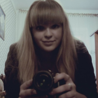 Дарья Морозова, 12 января 1995, Новокузнецк, id68298859
