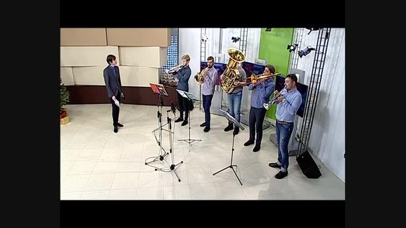 Духовой оркестр института искусств