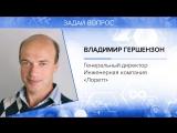 Владимир Гершензон, «Лоретт». Урок «Космос далекий и близкий»