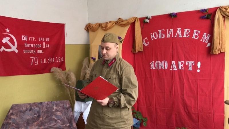 100-летие РККА.Реконструкция ВОВ.