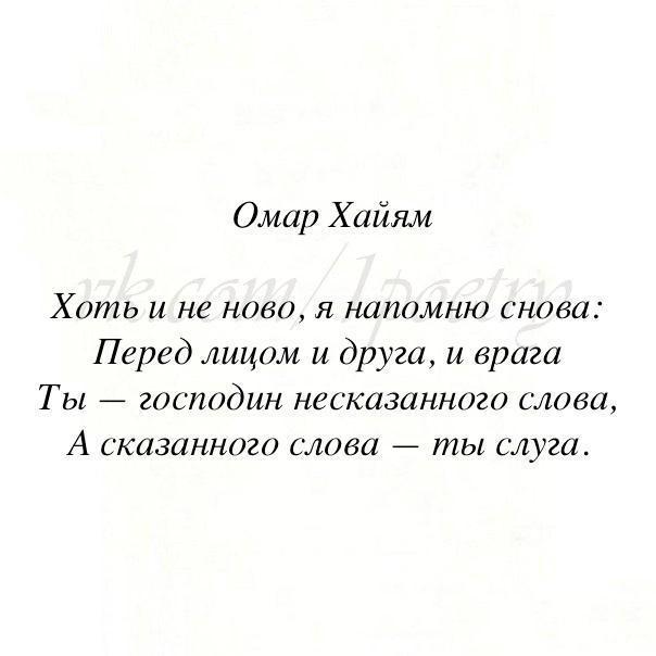 https://pp.vk.me/c543100/v543100780/22b92/EPnbvmA0qPI.jpg