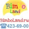 BimboLand.ru | Интернет магазин детской одежды