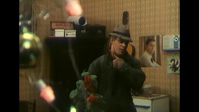 АЭЛИТА, НЕ ПРИСТАВАЙ К МУЖЧИНАМ (1988) - мелодрама, комедия. Георгий Натансон 1080p