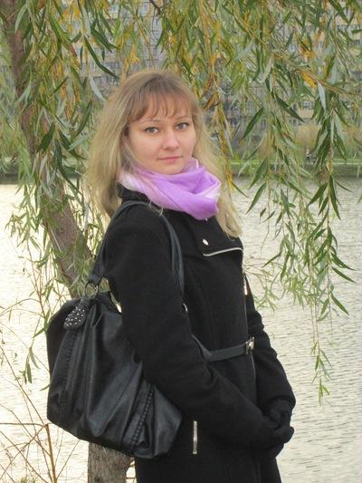 Татьяна Галаганова, 10 января 1995, Гомель, id137959118