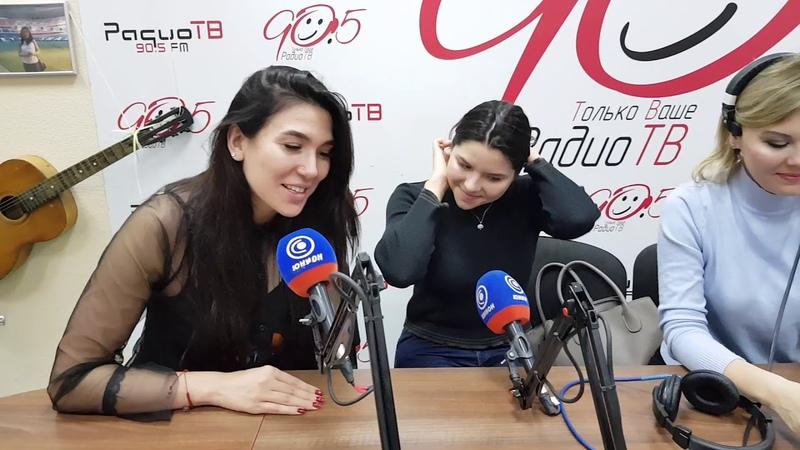 12.12.2018 - Эфир на Радио с финалистками ЛЕДИ ДНР - 4 часть