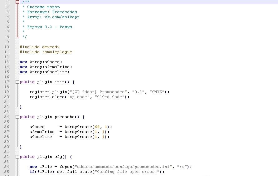 [CS 1.6] Addon Promocodes [0.2]