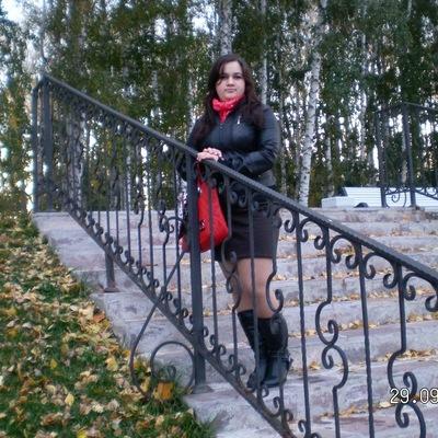 Татьяна Егорова, 1 октября , Салават, id83663345