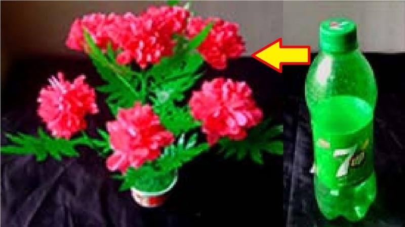 আসাধারন গাধাফুল গাছ তৈরি শিখুন || Marigold with plastic bottles tissue paper