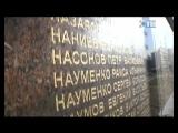 27.04.2018  Митинг, посвященный ликвидаторам Чернобыльской аварии