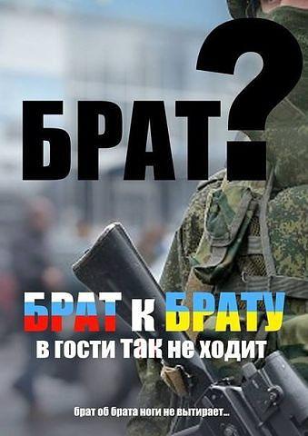 На рассмотрении Европейского суда по правам человека уже более 160 дел по Донбассу и Крыму - Цензор.НЕТ 4320