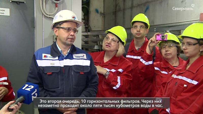 Команда Череповца посетила очистные сооружения меткомбината