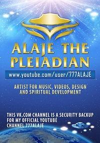 Alaje message