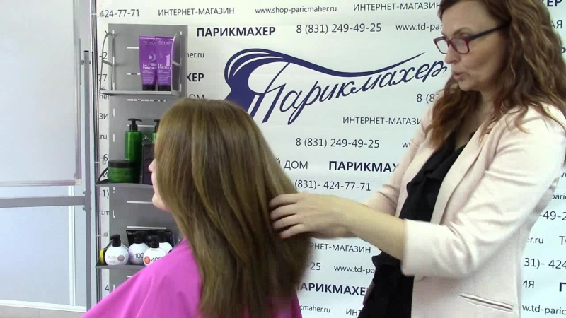 BE FABULOUS шикарные волосы для неотразимых женщин