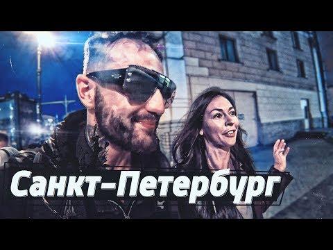 Красавица Туки Тук Остался на ночь у девчонки Бой Тарасова