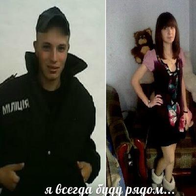 Елена Худякова, 12 октября 1996, Днепропетровск, id45059769