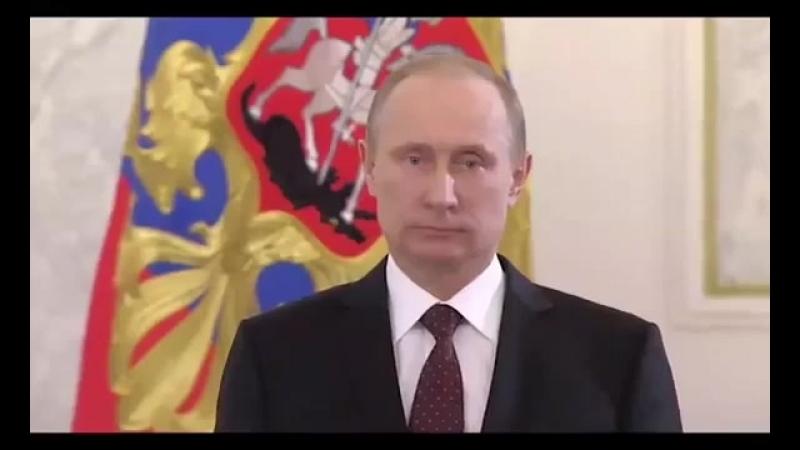 Путин. Сказал как отрезал.
