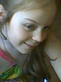 Мария Камнева, 26 июня 1990, Мурманск, id175043838