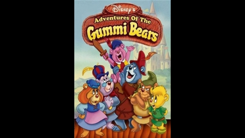 Приключения мишек Гамми Adventures of the Gummi Bears сезон 3 серия 1-3
