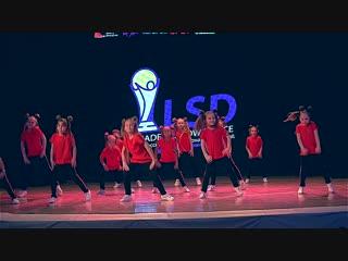LSD 2018 - Танцевальная студия Your Time - Kids Show Group