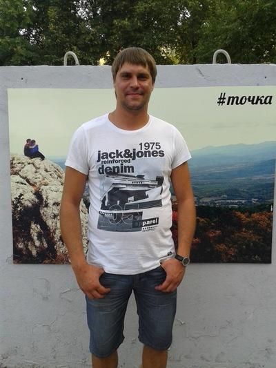 Антон Герасимов, 17 июля , Самара, id19268060