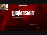 Wolfenstein The New Order. Немецкий ВАЗААААП!