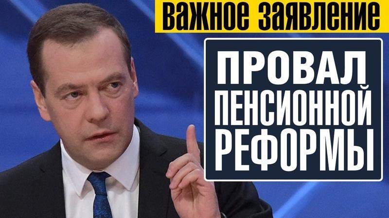 ⭐ ЦБ НАНОСИТ УПРЕЖДАЮЩИЙ УДАP! А ТАК ВСЕ КРАСИВО НАЧИНАЛОСЬ Пронько Путин Медведев