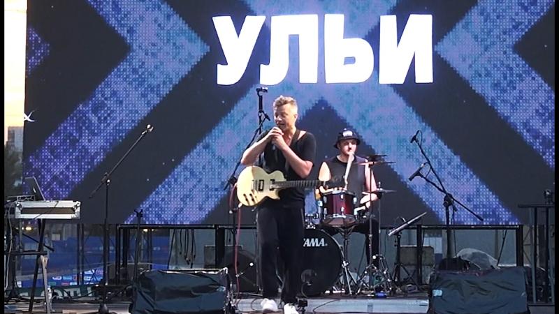 Woldemar Snowman - Зрительный обман (live 2018)