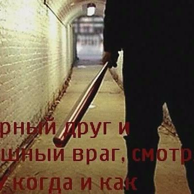 Князь Тьмы, 27 марта , Екатеринбург, id215513615