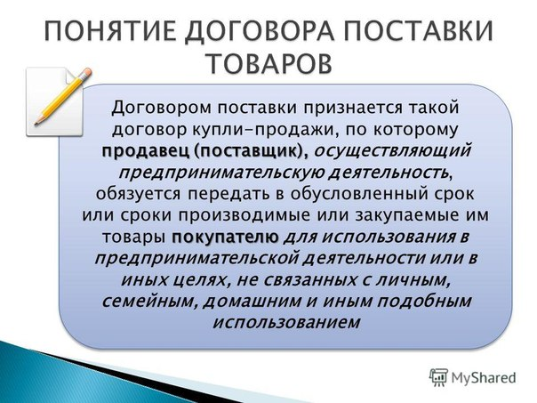 гк рф ст 168: