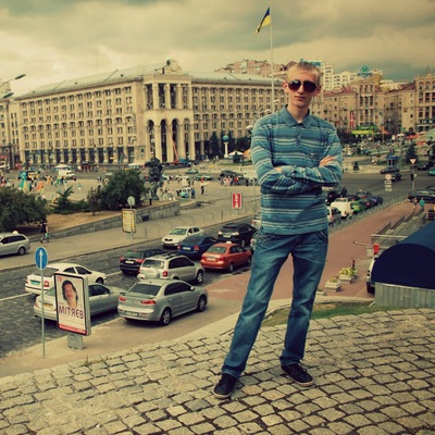 Дмитрий Печенюк, 25 мая , Бердичев, id44425957