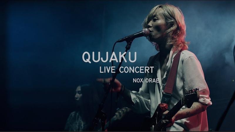 QUJAKU - NOX ORAE 2018 | Full Live performance HD