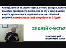 Игорь Цаленчук Запись вебинара Как избавиться от отеков изжоги аллергий тревожности
