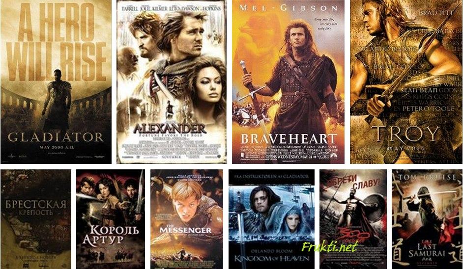 Топ 10 фильмов чтобы