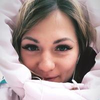 Александра Девятова
