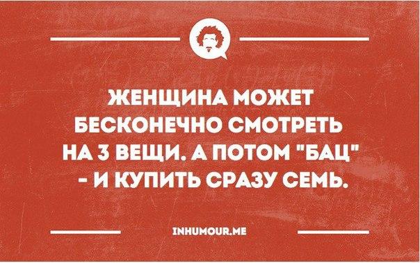 http://cs543100.vk.me/v543100554/1ce1c/5v4wmbc8xbY.jpg