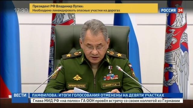 Новости на Россия 24 • К берегам Сирии отправится авианесущий крейсер Адмирал Кузнецов