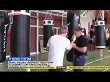 LifeNews попал на закрытую тренировку чемпиона мира Дениса Лебедева.