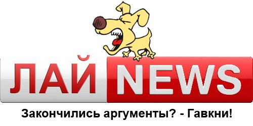Россия перебросила террористам на Донбасс 2 колонны военной техники, - спикер АТО - Цензор.НЕТ 405