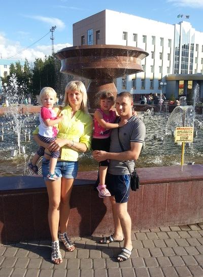 Анна Вагапова, 13 августа 1985, Барановичи, id142277165