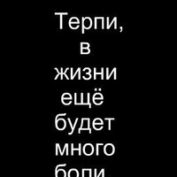 Кристина Победимова